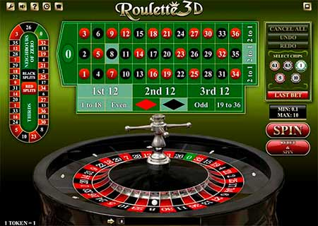 Ethereum Roulette called Roulette 3D in FortuneJack Casino.