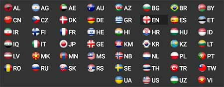 The language choices in 1xBit Casino and Sportsbook.