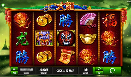 An Asian themed slot game called Mega Drago from Platipus game provider.