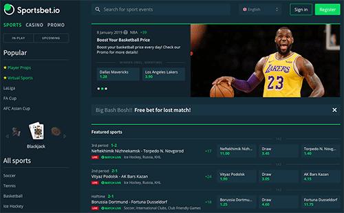SportsBet.io betting site looks like this.