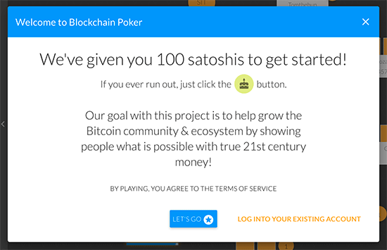 Blockchain Poker welcome screen.